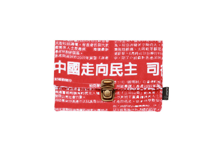 Como No<br>Clutch Form + Canvas Print<br>Chinoise