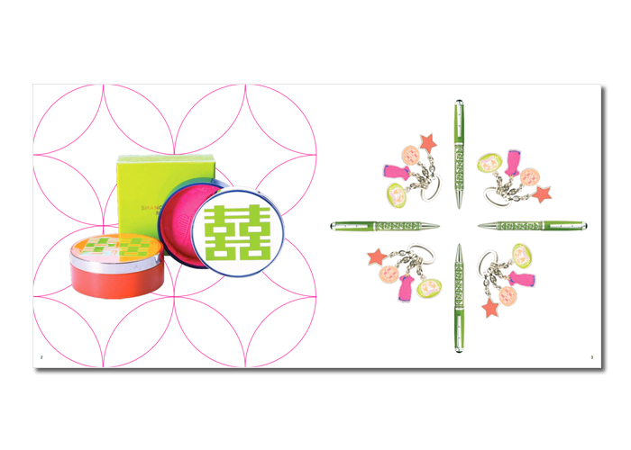 Shanghai Tang<br>Corporate Gifts Catalog
